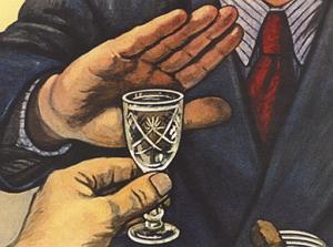 Как остановить пьянство мужа