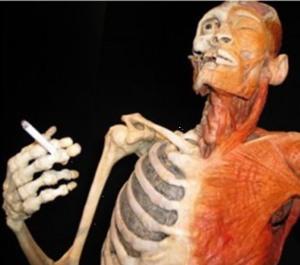 Избавляемся от курения
